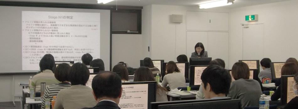 一般社団法人 日本睡眠総合検診協会